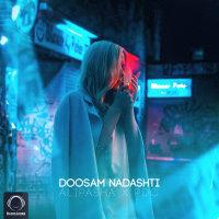 Alipasha & PDC - 'Doosam Nadashti'