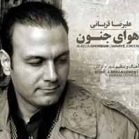 Alireza Ghorbani - 'Havaye Jonoon'