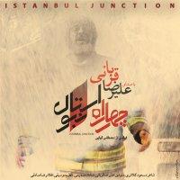 Alireza Ghorbani - 'Istanbul Junction'