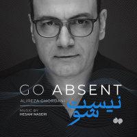 Alireza Ghorbani - 'Nist Sho'
