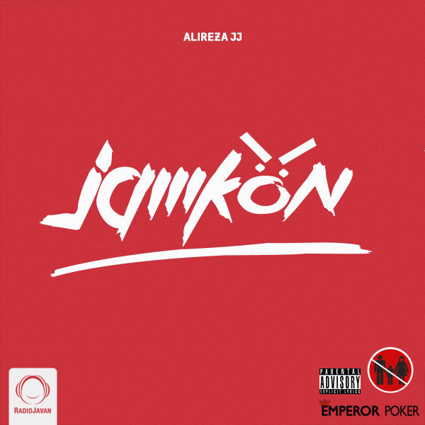 Alireza JJ - 'Jam Kon'