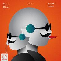 Alireza JJ, Sijal, & Nassim - 'Salamati (Ft Sami Low & Sepehr Khalse)'