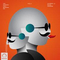 Alireza JJ & Sijal - 'Vitamine 30 (Ft Sohrab MJ & Behzad Leito)'