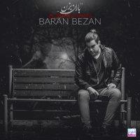 Alireza Khan - 'Baran Bezan'
