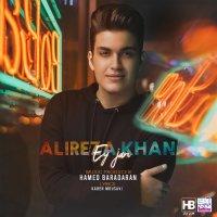 Alireza Khan - 'Ey Jan'