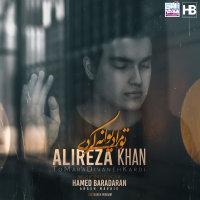 Alireza Khan - 'To Mara Divaneh Kardi'