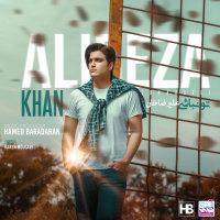 Alireza Khan - 'To Nabashi'