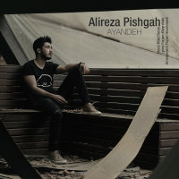 Alireza Pishgah - 'Ayandeh'