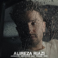 Alireza Riazi - 'Asemoon Baroono Baz Edame Dad'