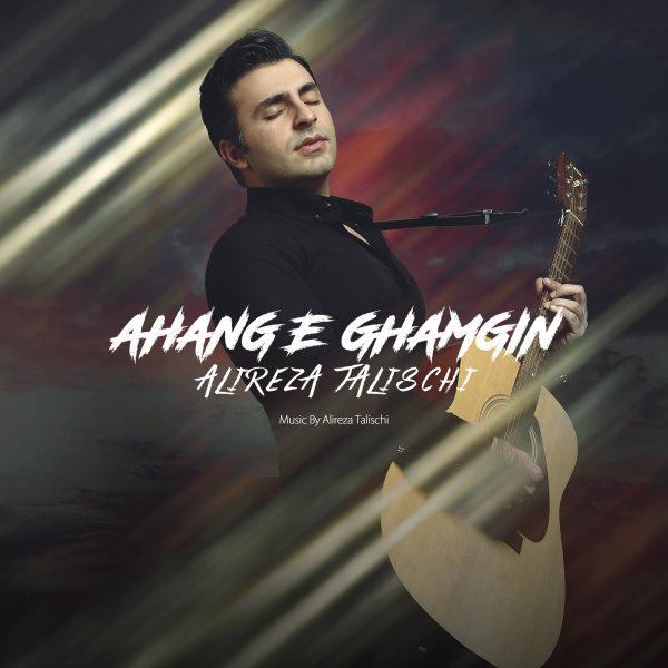 Alireza Talischi - 'Ahange Ghamgin'