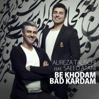 Alireza Talischi - 'Be Khodam Bad Kardam (Ft Saeed Atani)'