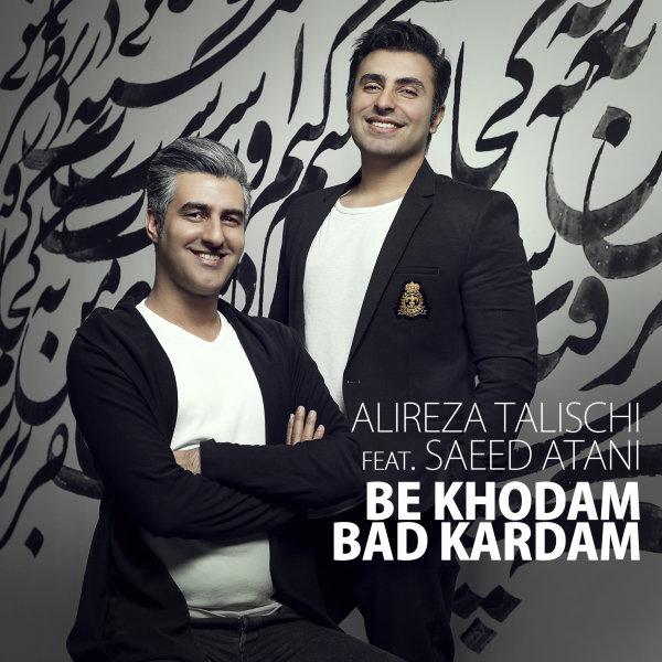 Alireza Talischi - 'Be Khodam Bad Kardam (Ft Saeed Atani)'