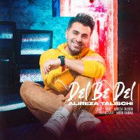 Alireza Talischi - 'Del Be Del'