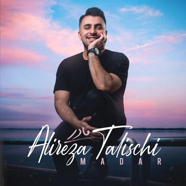Alireza Talischi - 'Madar'