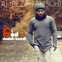 Alireza Talischi - 'Rad Dadeh Boodi'