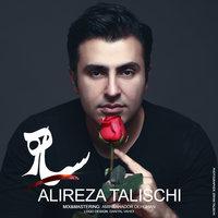 Alireza Talischi - 'Siaah'