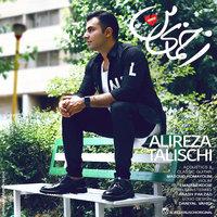 Alireza Talischi - 'Zakhmaye Man'