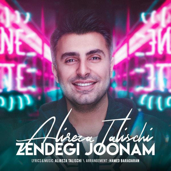 Alireza Talischi - 'Zendegi Joonam'