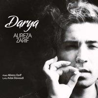 Alireza Zarif - 'Darya'