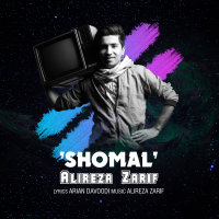 Alireza Zarif - 'Shomal'