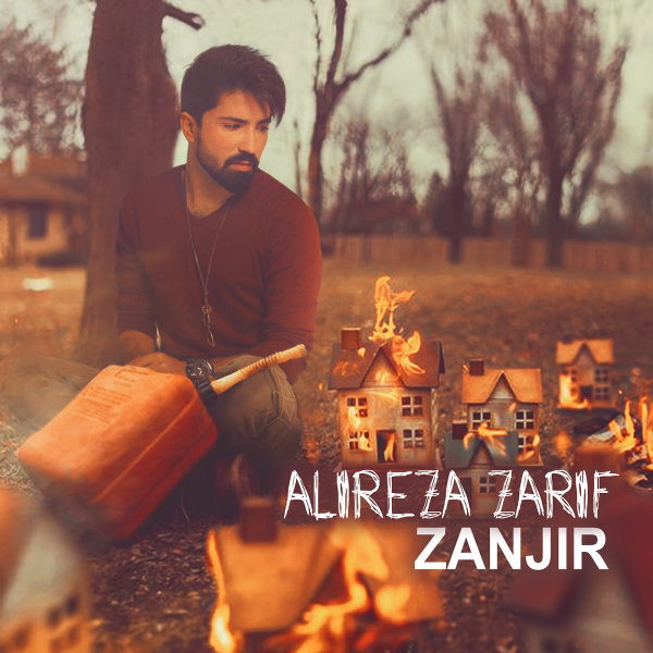 Alireza Zarif - 'Zanjir'