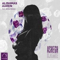 Alishmas & Aaren - 'Ashegh Kame (Ft Montiego)'