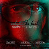 Alishmas - 'Eshghet Ke Bashe (Ft Mehdi Jahani)'