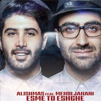 Alishmas - 'Esme To Eshghe (Ft Mehdi Jahani)'