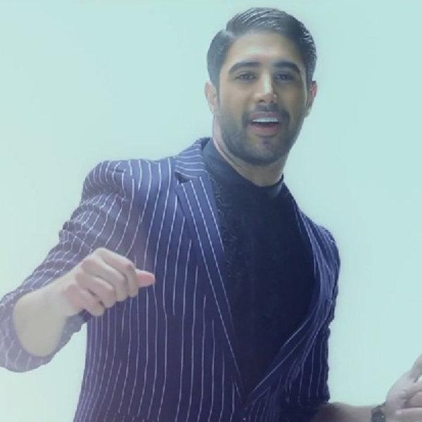 Alishmas - 'Hamnafas (Ft Donyaa & Masoud Sadeghloo)'