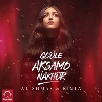 Alishmas & Kimia - 'Goole Aksamo Nakhor'