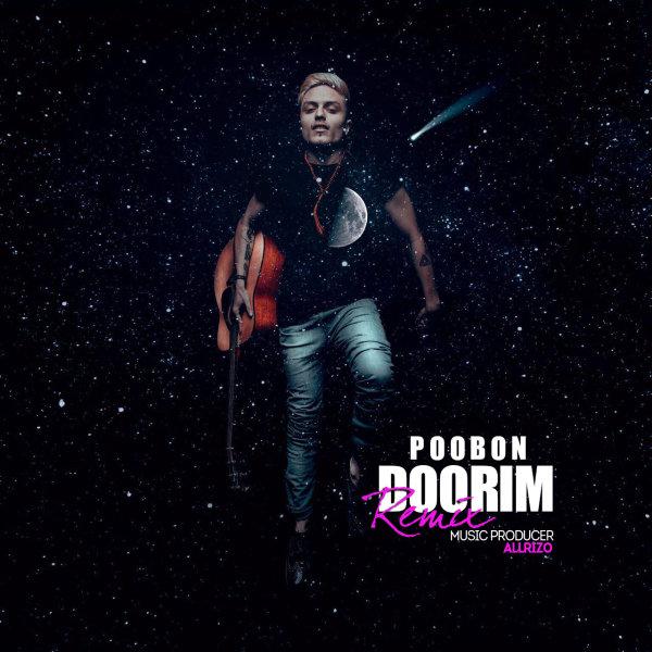 Poobon - 'Doorim (Allrizo Remix)'