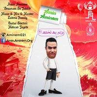 Amin Aminem - 'Bezanam Be Takhteh'