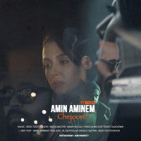 Amin Aminem - 'Chejoori (Ft Mahsa)'