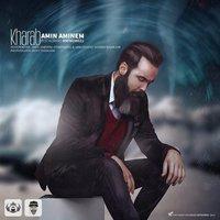 Amin Aminem - 'Kharab'