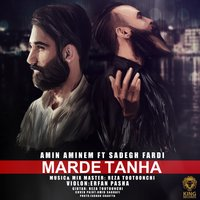 Amin Aminem - 'Marde Tanha (Ft Sadegh Fardi)'