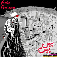 Amin Aminem - 'Pis Pis'