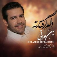 Amin Araghi - 'Delam Gereftareteh'