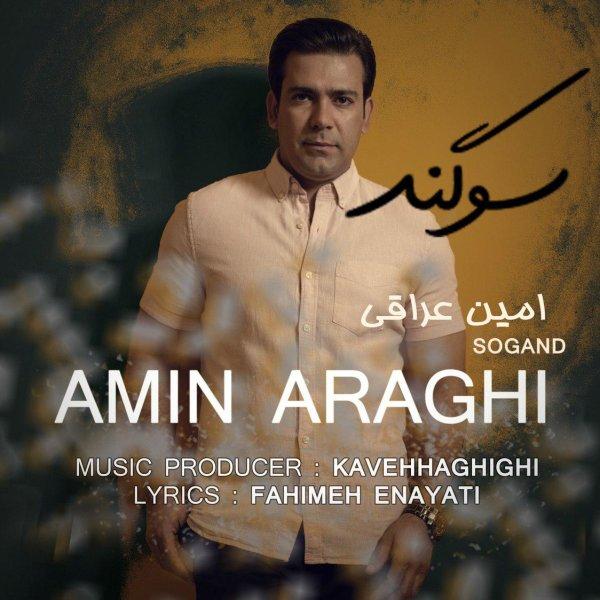 Amin Araghi - 'Sogand'