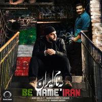 Amin Big A - 'Be Name Iran (Ft Amirhossein Eftekhari)'