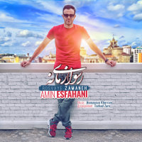 Amin Esfahani - 'Rosvaye Zamaneh'