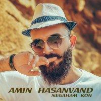 Amin Hasanvand - 'Negaham Kon'