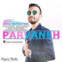 Amin Hasanvand - 'Parvaneh'