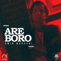 Amin Marashi - 'Are Boro'