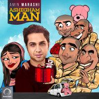 Amin Marashi - 'Ashegham Man'