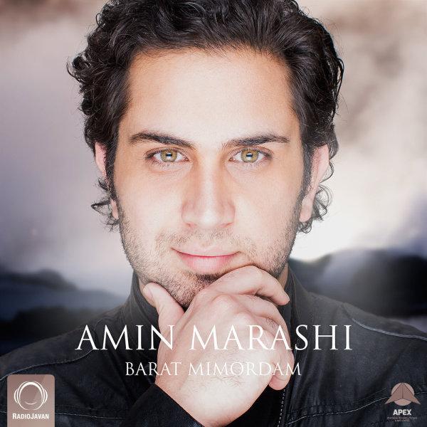 Amin Marashi - 'Barat Mimordam'