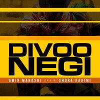 Amin Marashi - 'Divoonegi (Ft Shora Karimi)'