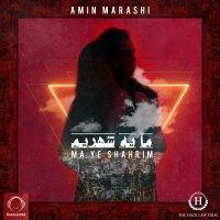 Amin Marashi - 'Ghahreman'