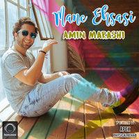 Amin Marashi - 'Mane Ehsasi'