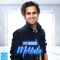 Amin Marashi - 'Mobtala'
