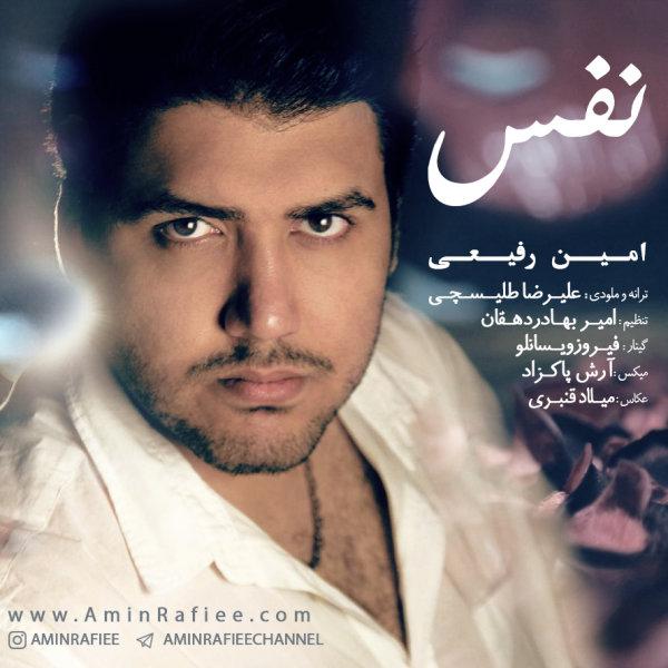 Amin Rafiee - 'Nafas'